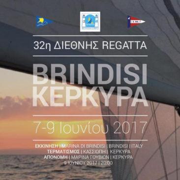 Brindisi – Corfu 2017